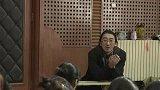 红色印记-山艺-纪录片-孟傲