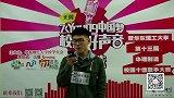 2015天翼飞Young校园好声音歌手大赛-上海赛区-HL216
