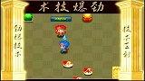 腾讯游戏-101028-QQ堂神也是人