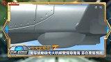 """美军为何派有""""准卫星""""之称的MQ-4C无人机赴南海挑衅?"""