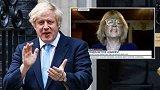 英首相约翰逊袒护亲信遭亲妹驳斥:如果是我,就会站出来道歉!