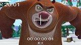 熊出没:熊大熊二归还DV机,光头强开心了