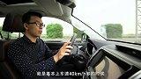 【五号频道】8AT带来大变化 首试新款哈弗H9