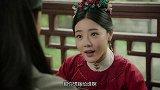 大明风华:若微说自己不会嫁给朱瞻基,善祥却直言自己要选秀女!