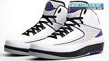 篮球-14年-今日球鞋新闻:AJ2大象纹 adidas_ZX_Flux-专题