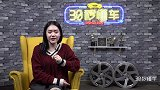 吉利GE11内饰曝光 全新马自达3欧洲版近期上市 | 车闻