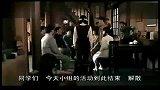 风和日丽全集抢先看-第02集-米艳艳加入保尔小组