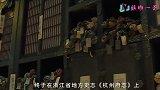 武松真实死因终于揭开!并不是病逝在六和寺,死法相当惨烈