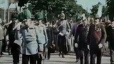 奥匈帝国统治者弗朗茨约瑟夫的珍贵录像,一生充满悲剧