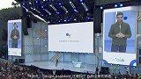 看尽Google IO大会:AI打电话以假乱真,TPU 3