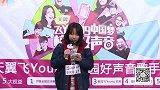 2015天翼飞Young校园好声音歌手大赛-上海赛区-JR017-朱慧琳-尘埃