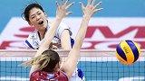 新闻早高峰丨女排亚俱杯天津晋级8强 王雅繁红土赛季首秀告负