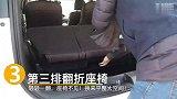 广汽传祺GM6《懂车10刻》