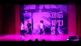 FD Showcase in NF crew 十周年