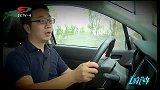 天府汽车 深度试驾 SUV中的小鲜肉 广汽传祺GS4