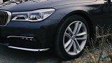 不同行业精英解读他们眼中的BMW 750Li