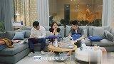 陈奕辰、吴翔威为杨凯雯起争执,凯文的选择太真实,网友心疼威廉