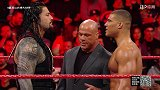 WWE-17年-RAW第1280期:乔丹坑爹提无理挑战 罗门点名对战萨摩亚乔-花絮