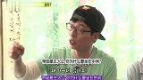 《RM》中间病引起事故,李帝勋王鼻子强制交换位置引发爆笑