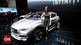 汽车-Infiniti QX30 concept英菲尼迪qx30概念车