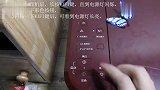 佳能MG3680WIFI无线连接功能设置
