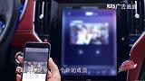 """路人体验""""互联网汽车""""荣威RX5,听听他们怎么评价"""
