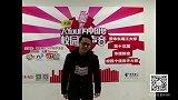 2015天翼飞Young校园好声音歌手大赛-上海赛区-HL183