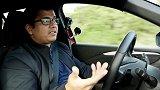 老司机带你感受全新欧宝Corsa GS-Line如何?
