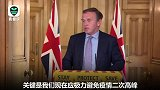 英确诊15万仅治愈778例:首相约翰逊今复工 封闭政策将持续