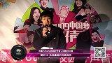 2015天翼飞Young校园好声音歌手大赛-上海赛区-JR042-金一鸣-明明就