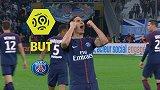 法甲每日一球:法国国家德比 卡瓦尼读秒任意球绝平疯狂庆祝