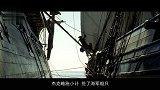 加勒比海盗系列-预告合集