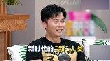 李晨自称不会用各种外卖和打车app