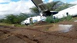 肯尼亚一航班在威尔逊机场起飞时坠毁 有人员受伤