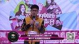 2015天翼飞Young校园好声音歌手大赛-上海赛区-JR005-刘起-有没有那么一首歌