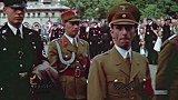 纳粹德国1934到1945年民间收集的真实影像资料