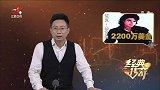 经典传奇-20190709-到底是谁杀了迈克尔·杰克逊?