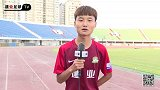 【TV】U19赛后采访
