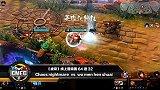 《虚荣》64进32 Chaos nightmare vs wo men hen shuai