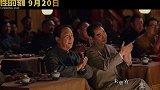 《心跳》(电影《决胜时刻》推广曲MV)
