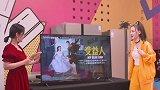 第一直播间51:张萌2号商品6分钟 PPTV55吋4K超高清人工智能电视55VU4