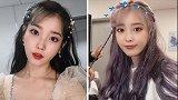 魅惑体坛-韩国歌手IU可爱甜心 国民妹妹微微一笑倾国倾城