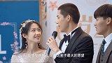 蒋正寒成中国LT领袖人物,夏母同意二人结婚,蒋正寒夏林希大婚