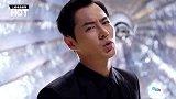 Jun Jin-Wow Wow Wow