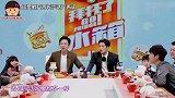 何炅长沙话教学合集,教安吉长沙话版本广告词,李湘像唱戏一样!