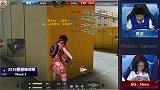 夏季赛《全民枪战》 奇迹 vs SG、Hero