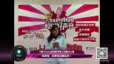 2015天翼飞Young校园好声音歌手大赛-上海赛区-HL181