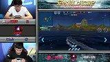 HPL2016年度赛事战略发布会暨巅峰战舰上线仪式