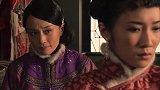 《云飞丝路天》花巧云因金钱诱惑欲说服凤儿嫁给白绍仁