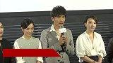 嘉年华(首映发布会 直面性侵话题获多个重要奖项提名)